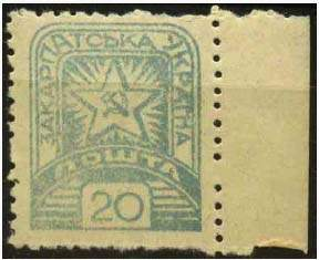 Почтовая марка Закарпатской Украины