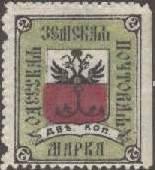 Марка земской почты Одесского уезда