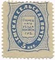 Марка земской почты Опочецкого уезда