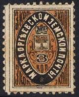 Марка земской почты Оргеевского уезда