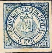 Марка земской почты Оханского уезда