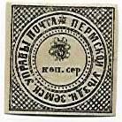 Марка земской почты Пермского уезда