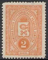 Марка земской почты Петрозаводского уезда