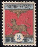 Марки земской почты Псковского уезда