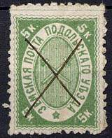 Марка земской почты Подольского уезда