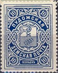 Марка земской почты Пудожского уезда