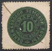 Марка земской почты Сапожковского уезда