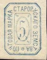 Марка земской почты Старорусского уезда