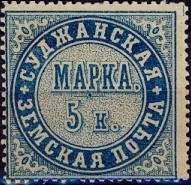 Марка земской почты Суджанского уезда