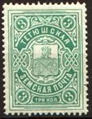 Марка земской почты Тетюшского уезда