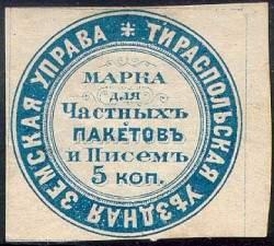 Марка земской почты Тираспольского уезда