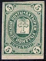 Марка земской почты Ахтырского уезда