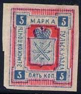 Марка земской почты Тульского уезда