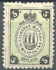 Марка земской почты Чембарского уезда