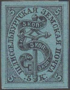 Марка земской почты Шлиссельбургского уезда