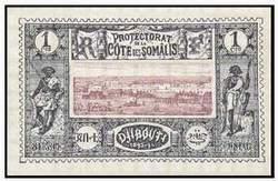 Зубцовка, напечатанная на марке Джибути