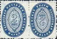Марка земской почты Валковского уезда
