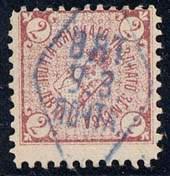 Марка земской почты Вятского уезда