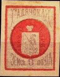 Марка земской почты Гадячского уезда