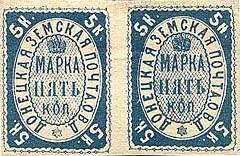 Марка земской почты Донецкого округа
