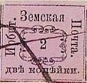 Марка земской почты Ирбитского уезда