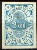 Марка земской почты Корчевского уезда
