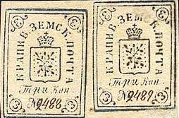 Марка земской почты Крапивнинского уезда