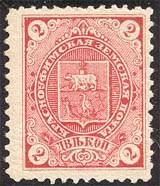 Марка земской почты Красноуфимского уезда