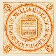 Марка земской почты Кременчугского уезда