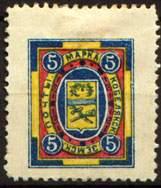 Марка земской почты Кобелякского уезда