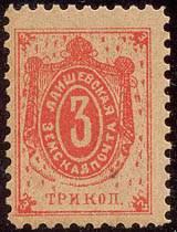 Марка земской почты Лаишевского уезда