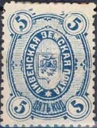 Марка земской почты Ливенского уезда