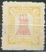 Марка земской почты Лохвицского уезда