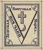 Марка земской почты Мариупольского уезда