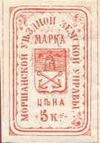 Марка земской почты Моршанского уезда