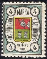 Марка земской почты Никольского уезда