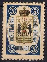 Марка земской почты Новгородского уезда