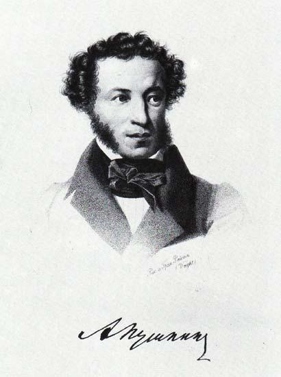 Какого цвета глаза у александра сергеевича пушкина