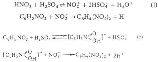 НИТРОБЕНЗОЛ не вступает в реакцию Фриделя-Крафтса.  Восстановление...  По химический свойствам - типичное...