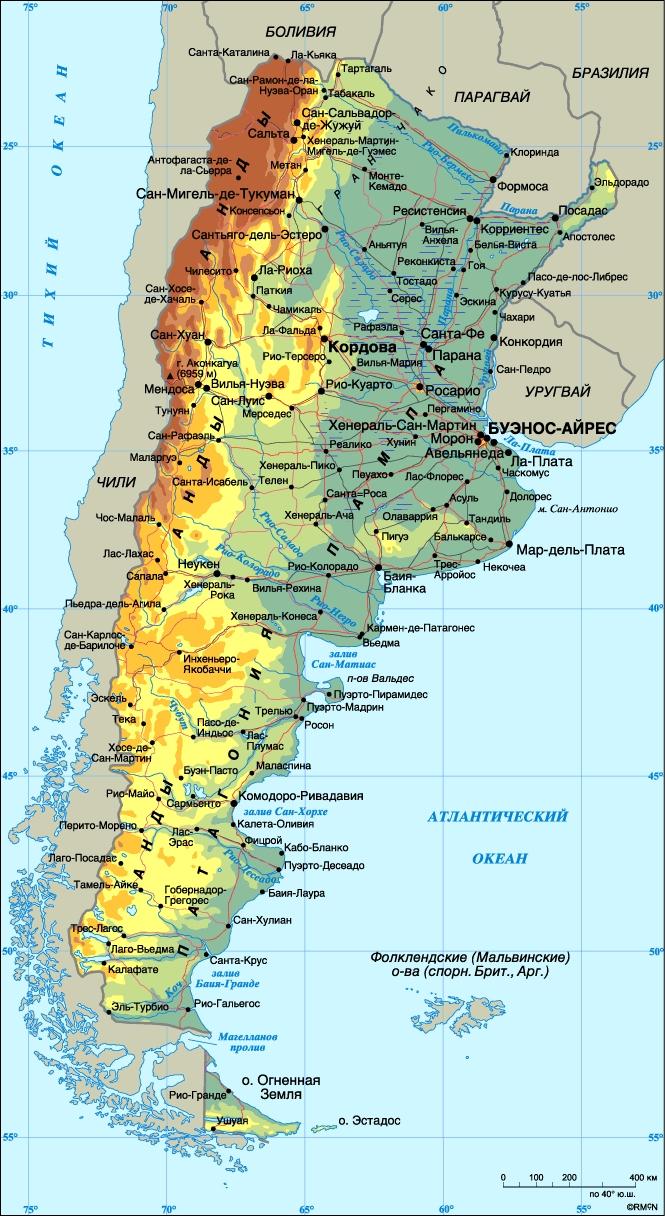 Аргентина. Столица - Буэнос-Айрес. Население - 35 млн. человек (1997). Плотность - 13 человек на 1 кв. км. Городское население - 86%, сельское - 14%. Площадь - 2780,4 тыс. кв. км. Самая высокая точка - гора Аконкагуа (6959 м), самая низкая - 40 м ниже у.м. Официальный язык - испанский. Господствующая религия - католицизм. Административно-территориальное деление: 23 провинции и 1 федеральный (столичный) округ. Денежная единица: песо = 100 сентаво. Национальные праздники: годовщина Майской революции (1810) - 25 мая, День независимости (1816) - 9 июля. Государственный гимн: Слышите, смертные, священный клич: Свобода, Свобода, Свобода!