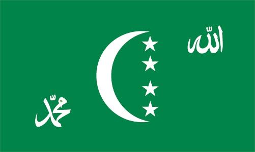 флаг ислам