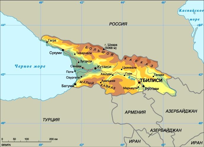 Картинки по запросу тбилиси верховный конституционный суд грузия фото