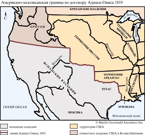 Договор Адамса Ониса