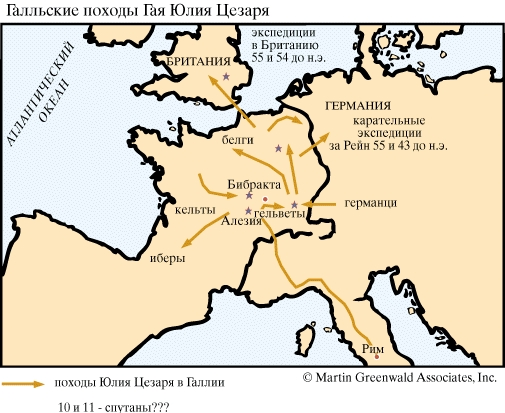По истечении пяти лет властных полномочий, данных Цезарю в 59 до н.э, он избежал отзыва в Рим, заключив новое...