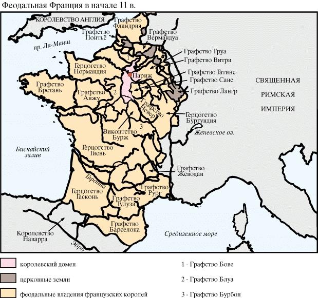 Феодальная франция в начале 11 в