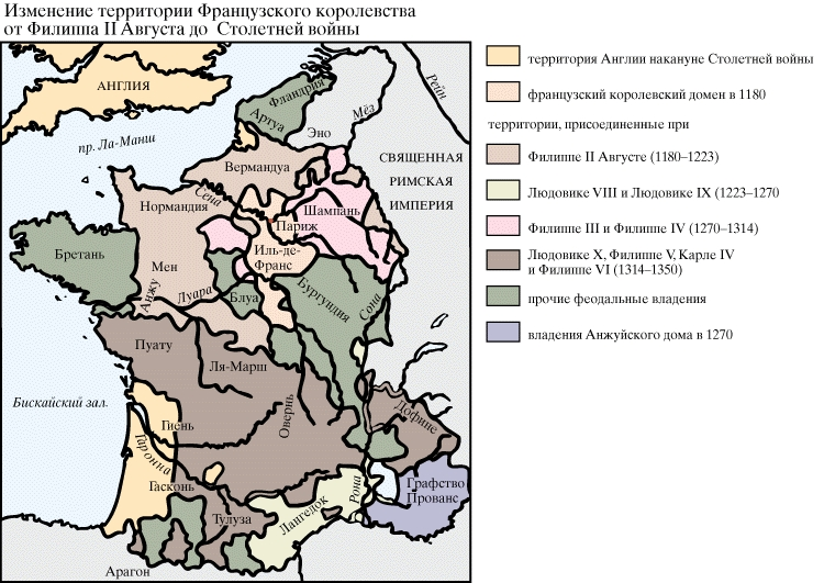 Изменение территории французского