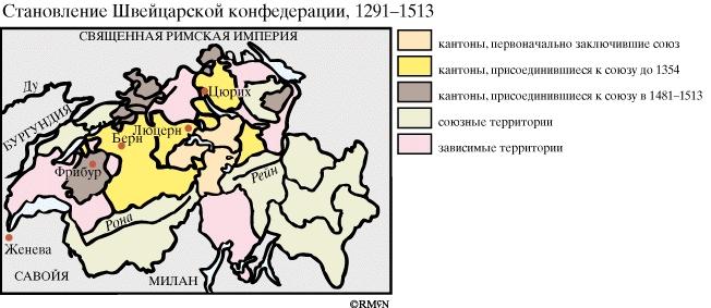 Становление Швейцарской конфедерации, 1291-1513