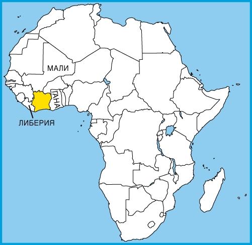 Кот д ивуар название