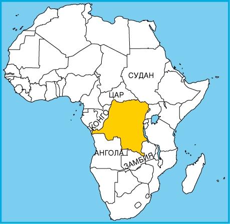 Доклад на тему демократическая республика конго 6555