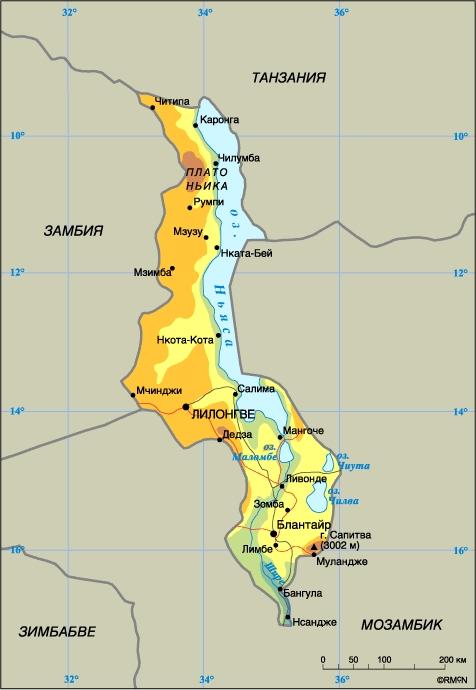 МАЛАВИ. Столица - Лилонгве. Население - 10,45 млн. человек (1997). Плотность населения - 88 человек на 1 кв. км. Городское население - 20%, сельское - 80%. Площадь - 118 434 кв. км. Самая высокая точка - гора Сапитва (3002 м), самая низкая - 60 м над у.м. Основные языки: английский (официальный), чиньянджа, чичева, читумбука и чичева. Основные религии: христианство, ислам, местные традиционные верования. Административно-территориальное деление: 3 провинции. Денежная единица: квача = 100 тамбала. Национальный праздник: День независимости - 6 июля. Государственный гимн: Боже, благослави нашу страну Малави.